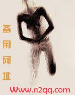 無限淫慾-任務篇